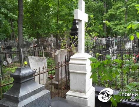 Памятник мраморная плита купить в каменск изготовление памятников липецк бобруйск